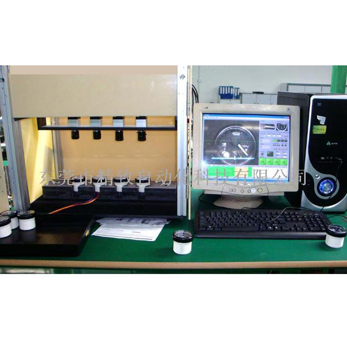 仪表视觉检测系统
